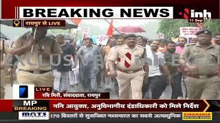 Chhattisgarh News || Raipur, धर्मांतरण के मुद्दे पर BJP ने बारिश के बाद भी निकाला शांति मार्च