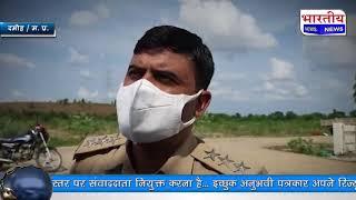 दमोह : अज्ञात व्यक्ति का मिला शव,  पुलिस मामले की जांच में जुटी। #bn #mp #bhartiyanews