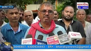 खरगोन : कानूनों का विरोध, किसान मोर्चा ने 27 को भारत बंद का किया आह्वान। #bn #mp #formerprotest