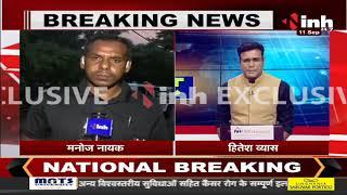 Chhattisgarh News    Home Minister Tamradhwaj Sahu के बंगले की तेज बारिश के चलते गिरी दीवार