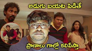 ప్రాణాలు గాల్లో కలిపేస్తా   Latest Telugu Movie Scenes   Suman Shetty   Pramodini