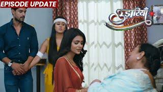 Udaariyaan | 11th Sep 2021 Episode Update | Tejo Ab Fateh Ke Ghar Rahegi, Jasmine Fateh Ko Jhataka