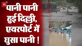 दिल्ली हुई पानी-पानी! #DelhiRain