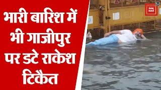 भारी बारिश में भी गाजीपुर पर डटे किसान नेता राकेश टिकैत, वीडियो वायरल
