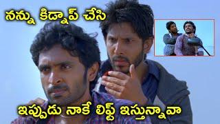 నన్ను కిడ్నాప్ చేసి   Surbhi Vikram Prabhu Latest Telugu Movie Scenes   N. Linguswamy
