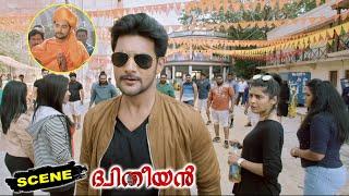 Burra Katha Malayalam Movie Scenes | Aadi Ultimate Action Scene | Dhyudhiyan