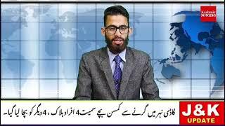 Urdu News 11 Sep 2021