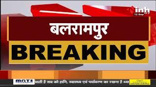 Chhattisgarh News || Balrampur, अनुसूचित जनजाति आयोग के अध्यक्ष भानुप्रताप सिंह का दौरा