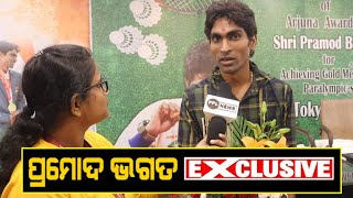 Exclusive with Tokyo Para Olympic Gold Medalist Pramod Bhagat