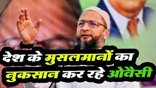 ओवैसी देश के मुसलमानों का कर रहे नुकसान, राष्ट्रवाद और भारत माता के संस्कार डालने पड़ेगे : उमा भारती