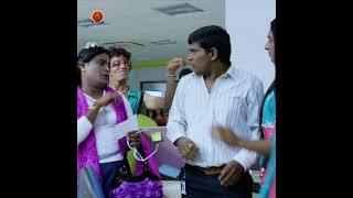 Jabardasth Gang Comedy With Chamak Chandra | Ayyo Rama Full Movie On Youtube | Bhavani HD #Shorts