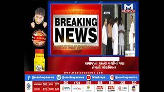 નરેન્દ્રસિંહ તોમર અને CR પાટીલ વચ્ચેની બેઠક પૂર્ણ | Gujarat | BJP | CR Patil | Narendra Singh Tomar
