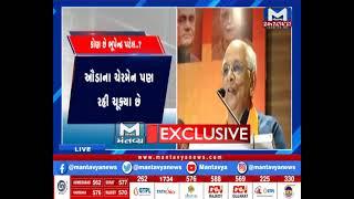CM બન્યા બાદ ભુપેન્દ્ર પટેલનું સંબોધન | GujaratCM | GujaratCMBhupendra Patel |Gujarat