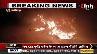Madhya Pradesh News || Narsinghpur में 2 पक्षों में विवाद, जमकर हुई मारपीट