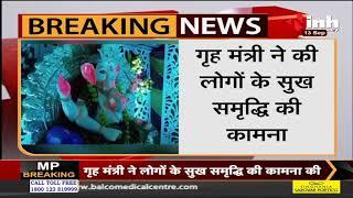 Ganesh Chaturthi 2021 || Madhya Pradesh Home Minister Dr. Narottam Mishra ने गणेश जी की पूजा अर्चना
