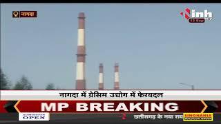 Madhya Pradesh News    Nagda में ग्रेसिस उद्योग में फेरबदल