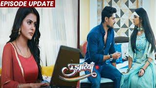 Udaariyaan   13th Sep 2021 Episode Update   Tejo Ne Kiya Jasmine Fateh Ko Challenge, Sherni Ki Dahad