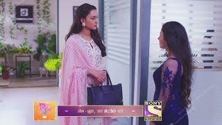 Kuch Rang Pyaar Ke Aise Bhi Promo Update | Episode 13th Sep 2021 | Courtesy: Sony TV