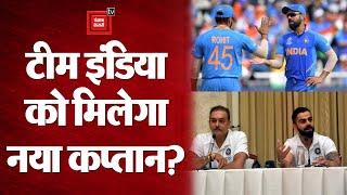 Indian Cricket Team: Virat Kohli दे सकते हैं इस्तीफा, Rohit Sharma होंगे टीम इंडिया के नए Captain?