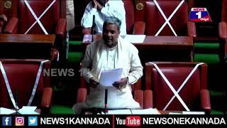 ನಮಗೂ ಅವರಿಗೂ ಅಡ್ಜಸ್ಟ್ಮೆಂಟ್ ಇದೆಯಾ..? | Siddaramaiah | Assembly Session