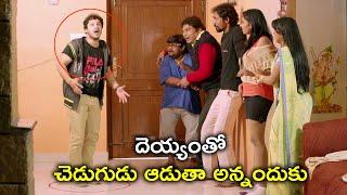 దెయ్యంతో చెడుగుడు ఆడుతా   Latest Telugu Movie Scenes   Suman Shetty   Pramodini