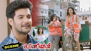 Burra Katha Malayalam Movie Scenes | Aadi Impressed with Mishti Chakravarty | Dhyudhiyan