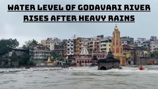 Water Level Of Godavari River Rises After Heavy Rains In Nashik | Catch News