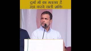 Shri Rahul Gandhi addresses workers convention in Jammu