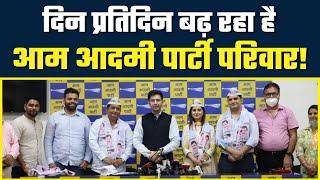 Breaking News! Raghav Chadha के नेतृत्व में इन लोगों ने की AAM AADMI PARTY Join