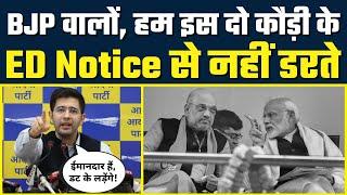 AAP Leader Raghav Chadha ने दी BJP को Warning! हम ये झूठे ED Notice को जेब में रख के घूमते हैं