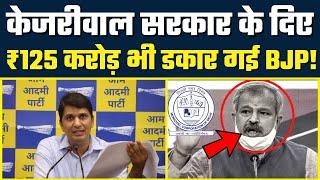 BJP शासित MCD का Kejriwal Govt के दिए ₹125 करोड़ भी डकार गई ! AAP Leader Saurabh Bharadwaj