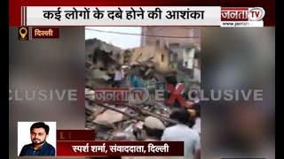 Delhi: सब्जी मंडी इलाके में भरभराकर गिरी इमारत, कई लोगों के दबे होने की आशंका
