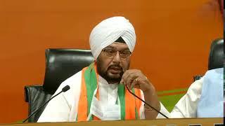 Shri Inderjeet Singh, grandson of former President Of India Giani Zail Singh joins BJP at BJP HQ.