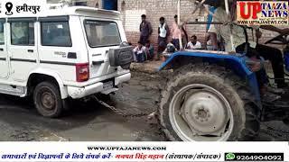 हमीरपुर में पक्की जर्जर सी सी रोड पर प्रदूषित जलभराव से गम्भीर बीमारियों को दिया जा रहा न्योता