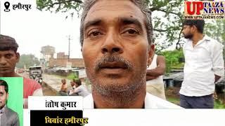 हमीरपुर में युवक को अज्ञात वाहन ने कुचला ,मौत