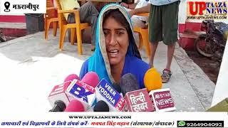 महिला के साथ मारपीट कर दिया चोरी की घटना को अंजाम
