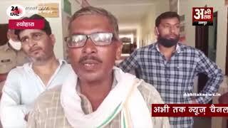 महिला की मौत, दहेज हत्या का आरोप || Woman's death, allegation of dowry murder