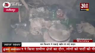 गरीब का आशियाना जलकर राख || Poor's house burnt to ashes