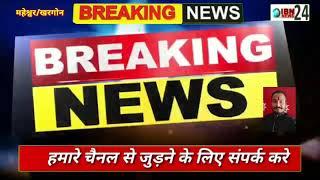 #महेश्वर में जिला पंचायत द्वारा गठित जांच दल द्वारा ग्राम पंचायत कोदला खेड़ी का निरीक्षण किया गया