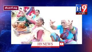 కాంగ్రెస్ పార్టీ ఆధ్వర్యంలో దళిత గిరిజన ఆత్మగౌరవ దండోరా యాత్ర//H9NEWS