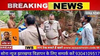 कच्चा मकान गिरा पुलिस से हुई नोक झोंक। SONA NEWS TV LIVE