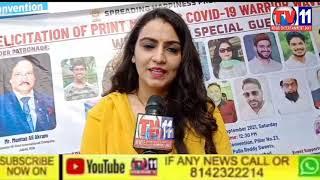 Print Media Senior  journalist ne ahem role ada kiya hai Print Media ke journalist ne Covid-19