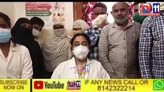 DASTAGIRNAGAR CHANDRAYANGUTTA CONSTITUENCY BASTI HOSPITAL EK SAAL MAUKHAPAR DOCTORS KE GULPUSHI