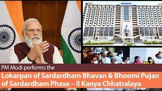 PM Modi performs the Lokarpan of Sardardham Bhavan and Bhoomi Pujan of Sardardham Phase – II | PMO