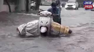 રાજકોટ શહેર જળબંબાકાર, મોદી સ્કૂલના આસપાસના વિસ્તારમાં 2-2 ફૂટ પાણી ભરાયા  | ABTAK MEDIA