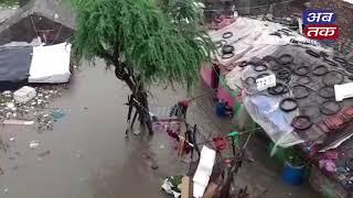 ગોંડલમાં સ્થળ ત્યાં જળ, ભારે વરસાદથી ઘરમાં ઘુસ્યાં પાણી  | ABTAK MEDIA