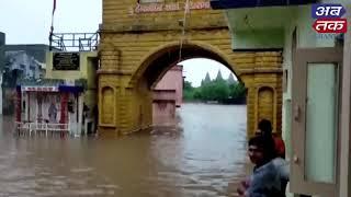 ભાયાવદરમાં સતત વરસાદ પડવાને કારણે રસ્તાઓ બન્યા નદી  | ABTAK MEDIA