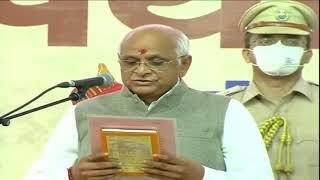 ગુજરાતની ડોર ભુપેન્દ્ર પટેલના હાથમાં, નવા મુખ્યમંત્રી તરીકે ભુપેન્દ્ર પટેલે શપથ ગ્રહણ કર્યા