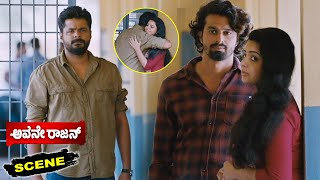 Avane Rajan Kannada Movie Scenes   Maqbool Salmaan Reveals Truth of Shaheen To Mammootty