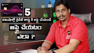 How to get axis credit card in 5 minutes Telugu